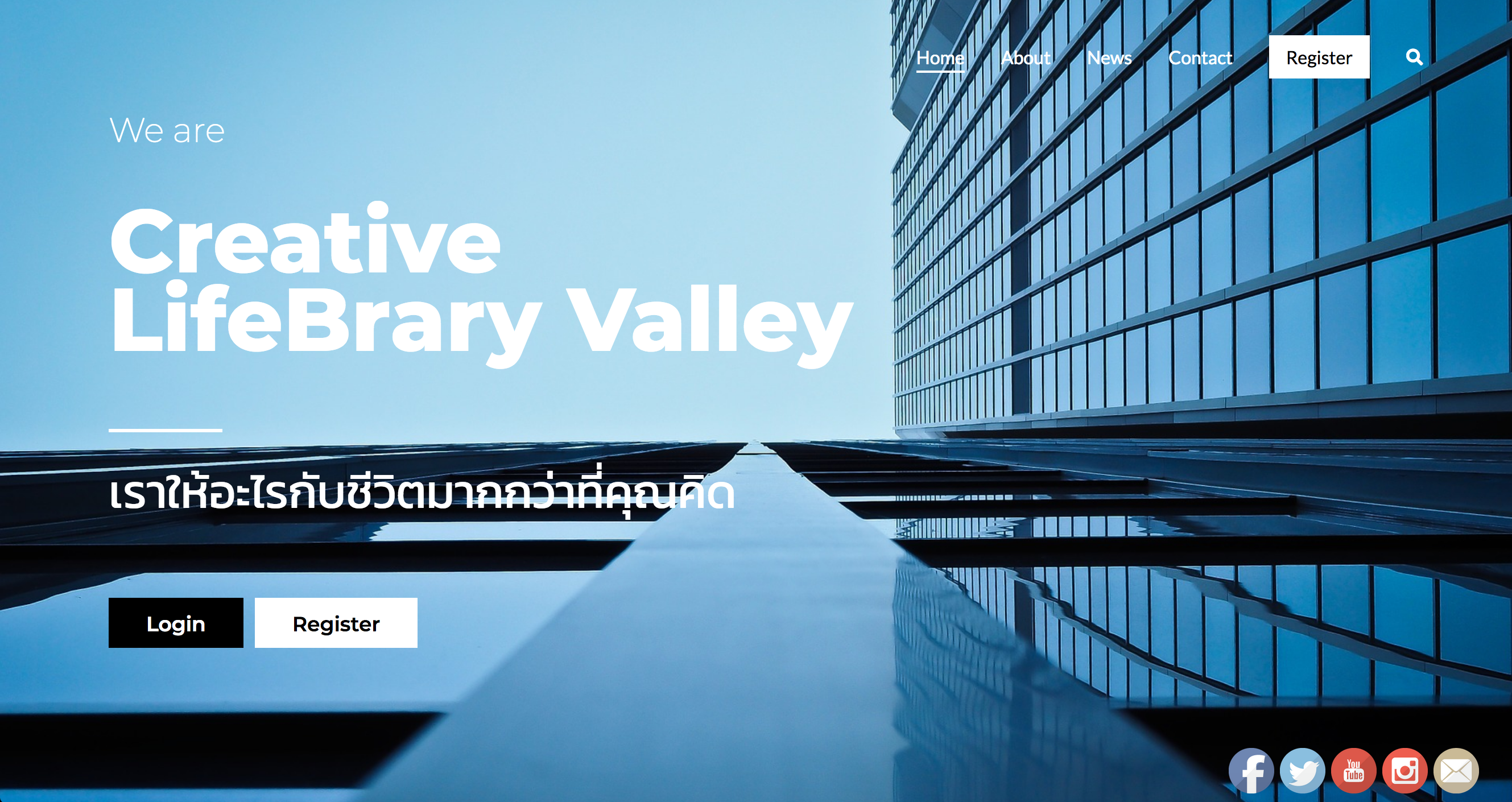 Creative LifeBrary Valley